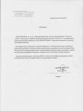 referencje Augustowianka