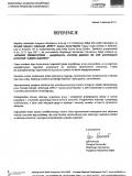 Interreg South Baltic - Grzegorz Opolka-page-001
