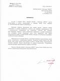 Made-Trans - Olga Borgieł - Psychologiczne aspekty windykacji